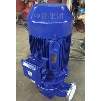 中西dyp 立式不锈钢管道泵 型号:YJ15/40-100IA库号:M231190