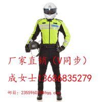 反光摩托车骑行服/jing示骑行服/反光骑行服