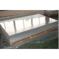 福建6063铝板,任意规格可切割,加工拉丝、贴膜、整平