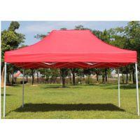 玉溪广告帐篷定制,折叠帐篷印字户外大伞批发厂家