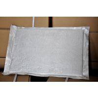 厂家供应HIP-VIP真空保温板(导热系数0.008,A级防火)