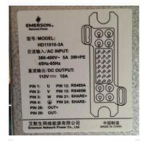 【LDZ10501351LDZ10501433】西门子//直流电电压稳定