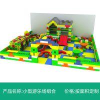 EPP儿童乐园 大型积木城堡游乐场室内玩具益智乐高积木构建幼儿园