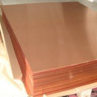 C18200铬锆铜 高导电耐热 高硬度耐磨铜 铬锆铜电极