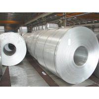 厂价直销7075铝合金棒试模用材料