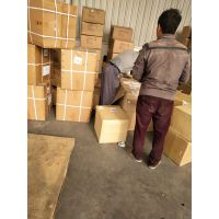青岛到美国FBA亚马逊头程海运 上海到美国FBA亚马逊头程海运青岛FBA散货拼箱