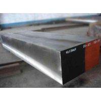 东莞供应GS-2311宝钢产品GS-2311冷作模具钢价格