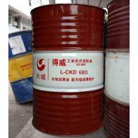 长城润滑油长城得威L-CKD680工业齿轮油