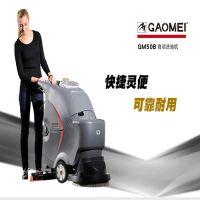 商场白瓷砖的重庆洗地机日常维护/高美手推式全自动洗地机GM50B