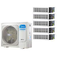 北京美的中央空调家用一拖四五六风管机MDS-H140W(E1)