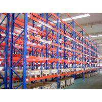 横梁货架,优质冷轧钢,杭州立野厂家直销支持非标定制