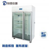知信仪器层析柜ZX-CXG-800 整体发泡技术 节能环保 多功能实验冷柜