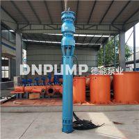 1000吨离心潜水电泵