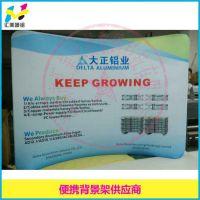 深圳便携背景板 异型背景墙 展会背景展架
