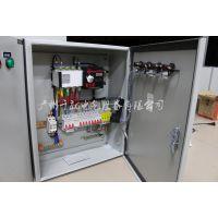 楼盘小区双电源成套配电箱/配电柜/电表箱供应