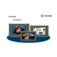 中达优控 5寸工业人机界面触摸屏 S500A PLC触摸屏厂家直销买十送一