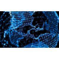 区块链论坛丨微信小程序定制丨小程序开发