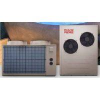 超低温空气能循环式热水机