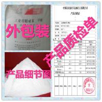 江苏扬子石化精对苯二甲酸PTA 工业级2018七月最新价格
