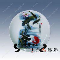 景德镇陶瓷纪念盘 礼品青花瓷盘定做
