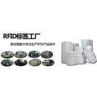RFID电子标签 NXP?ICODE?SLI-x(可根据要求更换芯片) 专业从事各类电子标签 价签