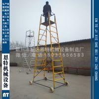 接触网检修专用绝缘梯车 4米5米6米7米铁路玻璃钢平台梯子车铁路梯车恩特