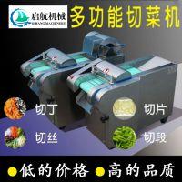 宜兴市小吃店用多功能切菜机 启航牌好用的海带切丝机 干豆角切段机厂家