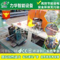 力华专业铜管退火机十九年设备退火质量好效率高