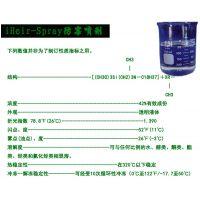 防霉剂 应对梅雨季节专用防霉抗菌剂 艾浩尔包您产品安全无忧
