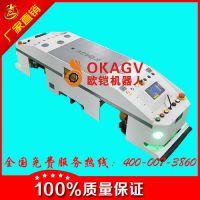 无轨惯性导引AGV机器人东莞直销厂家