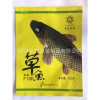 厂家供应衡水鱼饵包装袋,精美铝塑袋,可免费设计版面,来样加工