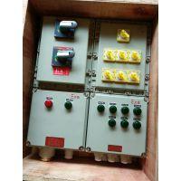 化工厂排污泵控制箱厂家 危险场所排污泵型号
