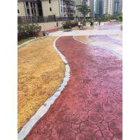 广州海绵城市厂家销售 压花路面 道路铺装材料