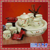 纯手工青花茶具礼品套装 雪花釉茶具套装 玲珑镂空高档礼品