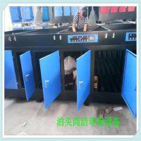 泊头尚洁供应UV光解废气处理设备 废气恶臭气体净化器 光氧催化净化器