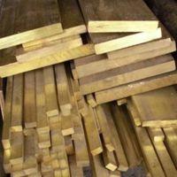 批发优质黄铜排 环保无铅黄铜条 加工定制 H59 H62黄铜排