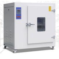 厂家特价供应 不锈钢单门高温烤炉 热风循环工业烤箱 鼓风干燥箱 佳兴成非标定制