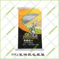 40千克瓷砖胶三复合自封口纸袋订制设计