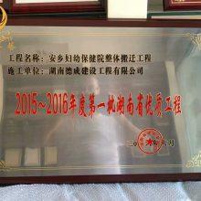 木质表彰奖牌,上海定制活动纪念品,授权品牌奖牌,经销商门店授权牌