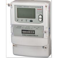 华邦供应三相多功能电度表0.2S级 高精度电表