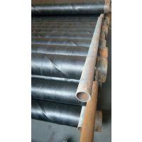 天津钢管喷漆截管加工厂,环氧煤沥青油钢管价格,三油两布内8710钢塑复合管