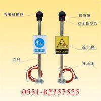 人体静电消除器|厂家直销|防爆人体静电消除器