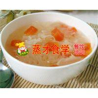 广东糖水培训 广东糖水经典做法 广东糖水做法