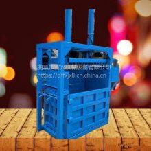 废纸箱专用打包机 富兴立式薄铁皮挤扁机 垃圾废品薄膜压块机批发价格