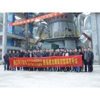 白云石磨粉机生产厂家_性能稳定耗能低