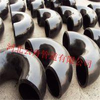 厂家批发18-1020碳钢弯头 大口径碳钢弯头保证质量 现货供应