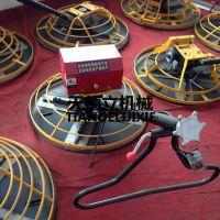 天德立 220V电动抹光机 单相电手扶式抹光机 3KW混泥土路面抹平机
