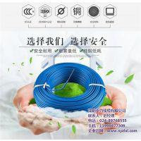 4芯动力电缆、莱芜电缆、中力线缆(在线咨询)