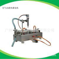 气动活塞式液体灌装机 气动自吸式液体灌装机 气动液体灌装机