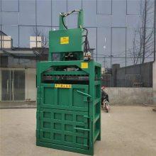 塑料袋回收打包机 纸箱厂废料压包机厂家 佳鑫塑料薄膜挤包机